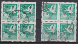 """Rep. Of China-Taiwan 1950, """"Goose"""" (Chinese Unissued Stamps, Ovpr. Of New Values), Two 4-blocks, Very Fine - 1945-... République De Chine"""