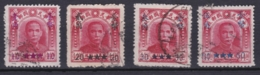 Rep. Of China-Taiwan 1949, 44$ Red, From China Northeast Province, Ovpr. Of New Values - 1945-... République De Chine