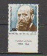 Israel  1984  N° 918  Neuf XX Avec TAB - Israel