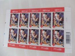Petite Feuille Belgique 3307 Croix Rouge Planche 5 / Kleine Blad Belgie ** - Hojas Completas