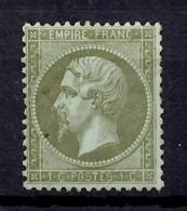 France YT N° 19 Neuf *. Belle Gomme D'origine. B/TB. A Saisir! - 1862 Napoléon III.