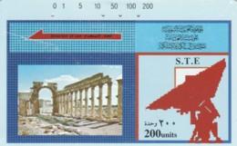 PHONE CARD SIRIA (E52.1.3 - Siria