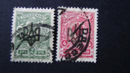 Ukraine - 1918 - Mi:UA 9,11 Used - Look Scan - Ukraine