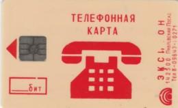 PHONE CARD RUSSIA (E52.34.4 - Rusia