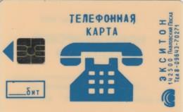 PHONE CARD RUSSIA (E52.34.3 - Rusia