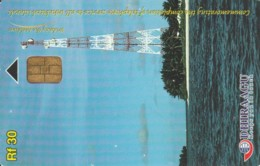 PHONE CARD MALDIVE (E52.7.7 - Maldive