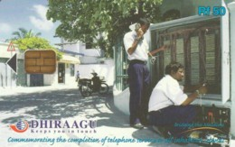 PHONE CARD MALDIVE (E52.7.5 - Maldive