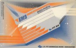 PHONE CARD BOSNIA HERZEGOVINA (E52.20.4 - Bosnië