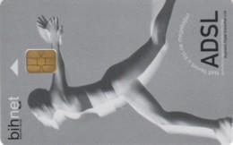 PHONE CARD BOSNIA HERZEGOVINA (E52.17.8 - Bosnië
