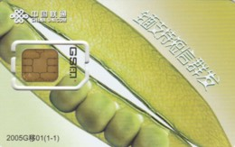 GSM WITH SIM CINA (E52.14.7 - China