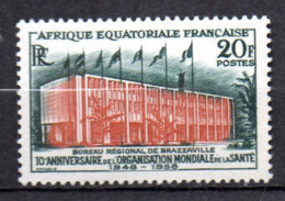 Col17  Colonie AEF Afrique N° 242 Neuf  XX MNH Cote 2,00€ - Neufs