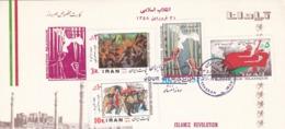 Iran 1979   SC#2000-3    MNH   FDC - Iran