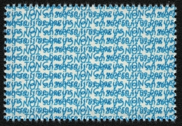 Tonga 1984 - Dienst - Mi-Nr. 236 B ** - MNH - Rückseitiger Doppeldruck - Tonga (1970-...)