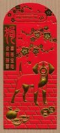 CC Chinese New Year SINGMINT 2018 DOG - CHIEN 1/2 CHINOIS Red Pockets CNY Card - Cartes Parfumées