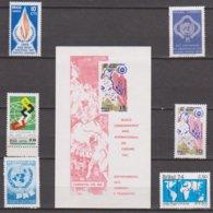 Les Droits De L'Homme N° 668 ; N° 849 ; O N U ; Tourisme  Bloc N° 22 Neuf** - Bahreïn (1965-...)