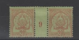 Tunisie _ Millésimes ( 1899 ) N°20 Armoirerie - Unclassified