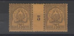 Tunisie _ Millésimes ( 1895 ) N°21 Armoirerie - Unclassified