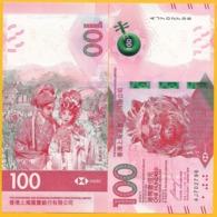 Hong Kong 100 Dollars P-new 2019 HSBC UNC Banknote - Hong Kong