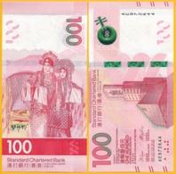 Hong Kong 100 Dollars P-new 2019 Standard Chartered Bank UNC Banknote - Hong Kong