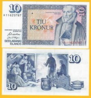 Iceland 10 Kronur P-48a(3) (1981-1986) UNC Banknote - Island