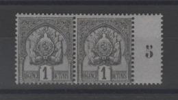 Tunisie _ Millésimes ( 1895 ) N°9 Armoirerie (neuf ) - Unclassified