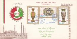 Iran 1975   SC#1871-73    MNH   FDC - Iran