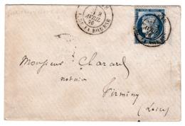 Lettre 1876 Paris Place De La Bourse Cérès 25 Centimes Firminy Loire - 1871-1875 Ceres