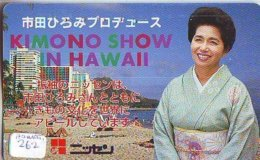 Télécarte HAWAII Sur JAPON * HAWAII Related (262)  * Telefonkarte *  Phonecard Japan - - Paesaggi