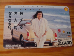 Phonecard Japan 110-70682 Shell, Woman - Japon