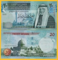 Jordan 20 Dinars P-37 2019 UNC Banknote - Jordanie