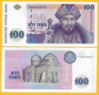 Kazakhstan 100 Tenge P-13b 1993 UNC Banknote - Kazakhstán
