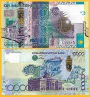 Kazakhstan 10000 (10,000) Tenge P-33 2006 UNC Banknote - Kazakhstán