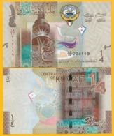 Kuwait 1/4 (quarter) Dinar P-29a 2014 UNC Banknote - Kuwait