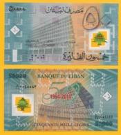 Lebanon 50000 (50,000) Lira P-97 2014 Commemorative UNC Banknote - Libanon