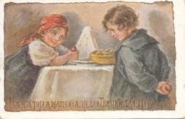 RUSSISCHE KÜNSTLERKARTE, OSTERBEWIRTUNG - Künstlerkarten