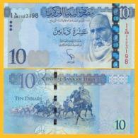 Libya 10 Dinars P-82 2015 UNC Banknotes - Libya