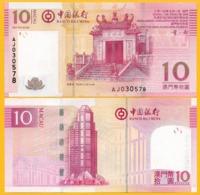 Macau Macao 10 Patacas P-108b 2013 Bank Of China UNC Banknotes - Macao