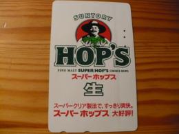 Phonecard Japan 110-016 Drink, Suntory Beer - Giappone
