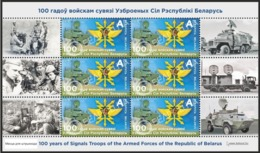 Belarus 2019 100 Years Of Signals Troops Of The Armed Forces Of The Republic Of Belarus Army, Military Uniform, Military - Belarus