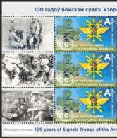 Belarus 2019 100 Years Of Signals Troops Of The Armed Forces Army, Military Uniform, Military Equipment 3 Stamps - Belarus