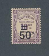 FRANCE - TAXE - N°YT 51 NEUF** SANS CHARNIERE - COTE YT : 11€ - 1926 - Taxes
