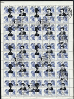 RUSSIE RUSSIA 1994, Yvert 5583a Feuille, Surcharges / Overprinted ECHECS / CHESS, 31es Olympiades, LOCAL ISSUE - Errors & Oddities