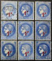 FRANCE N°487 X 9 Oblitéré - Verzamelingen (zonder Album)