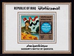 BLOC NEUF D'IRAK - VICTOIRE DE SADDAM A LA BATAILLE DE QADISIYA N° Y&T 32 - Iraq