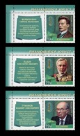 Russia 2016 Mih. 2391/93 Outstanding Lawyers (with Labels) MNH ** - Ongebruikt