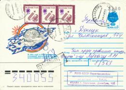 KASACHSTAN - 1995 - Kasachstan