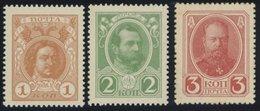 RUSSLAND 110-12 (*), 1916, Notgeld Als Freimarken, Wie Verausgabt Ohne Gummi, Prachtsatz, Mi. 60.- - Russia & USSR