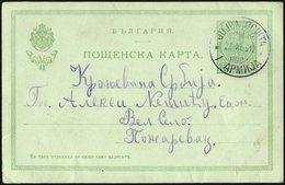 SERBIEN 1912, Serbische Feldpostkarte Mit Feldpoststempel Der 1. Armee, Verwendet Wurde Eine Bulgarische Ganzsachenkarte - Serbien