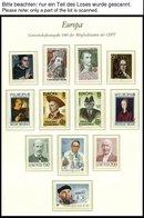 EUROPA UNION **, 1980, Persönlichkeiten, Kompletter Jahrgang Mit Kleinbogen, Pracht - Sammlungen