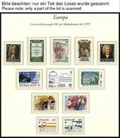 EUROPA UNION **, 1985, Jahr Der Musik, Kompletter Jahrgang, Pracht, Mi. 189.90 - Sammlungen